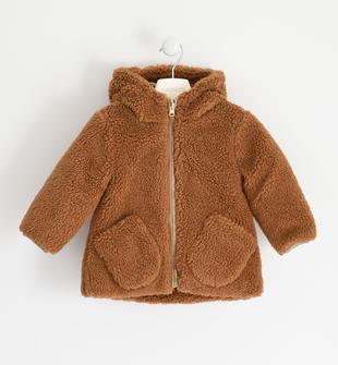 Cappotto modello teddy reversibile sarabanda BEIGE-1117