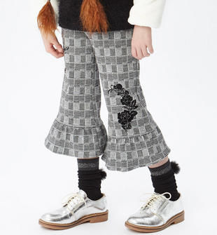 Raffinato pantalone tessuto jacquard effetto quadro sarabanda NERO-0658